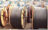 回收电缆电线
